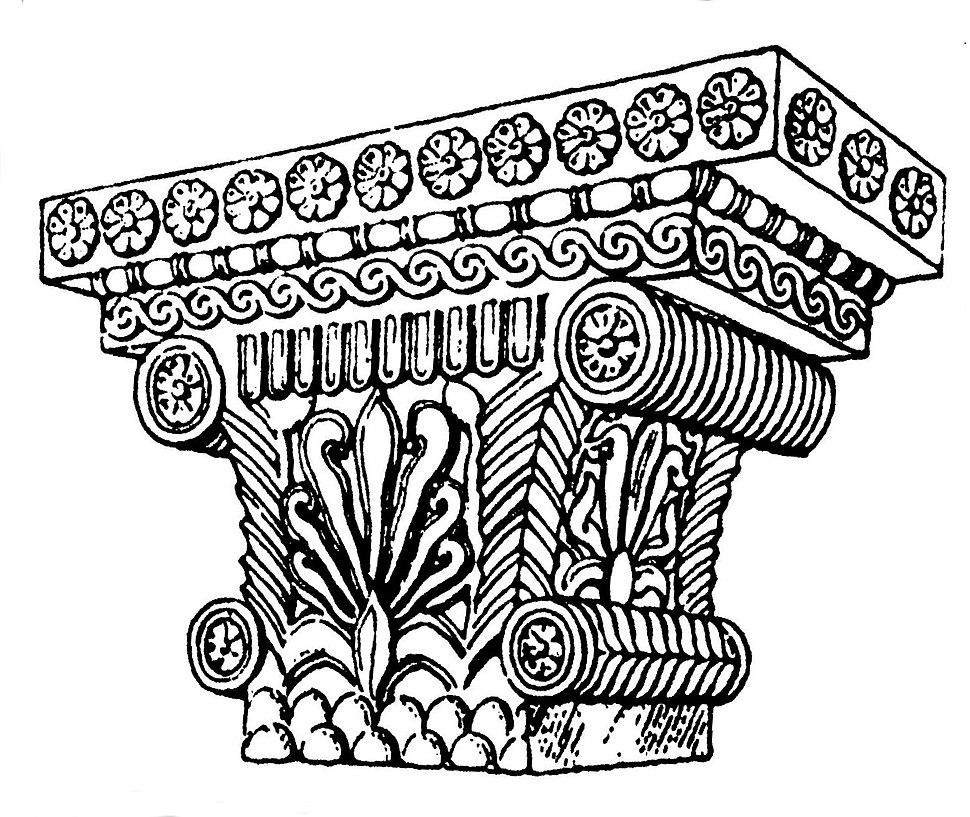 Pataliputra capital illustration