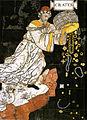 Pavimento di siena, allegoria del colle della sapienza (pinturicchio) 03 cratete.jpg