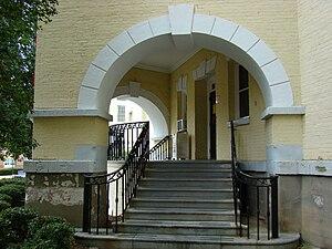 Augusta State University - Payne Hall (former Augusta Arsenal building)