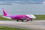Peach Aviation, A320-200, JA815P (21056832965).jpg