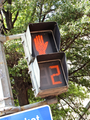 Pedestrian signal at 7th Street and Pennsylvania Avenue SE (50828598371).png