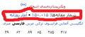 Persian wikipedia 150000 article.png