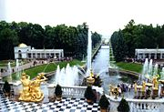 Peterhof: the Samson Fountain and Sea Channel