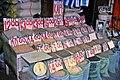 Philipino market - panoramio.jpg