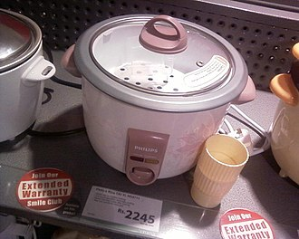 Rice cooker - Electric rice cooker made by Philips in an Indian appliance showroom