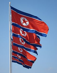 Photograph of flags of North Korea.jpg