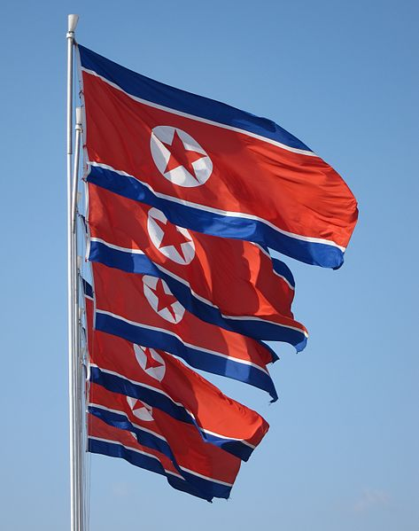 File:Photograph of flags of North Korea.jpg