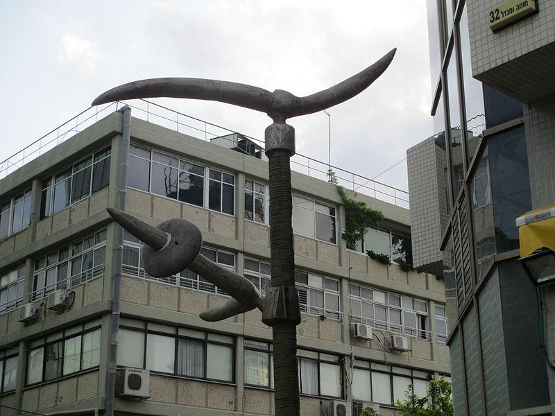פסל החוגה בתל אביב