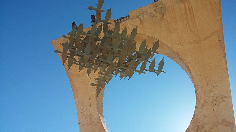 גן הפסלים מצפה רמון