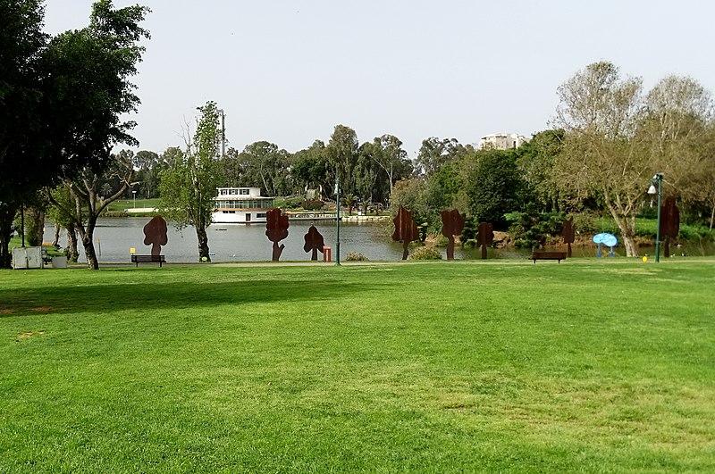הפארק הלאומי רמת גן