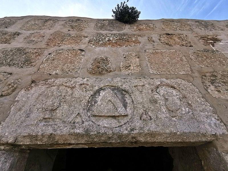 קבר שיח' אבן ג'בל