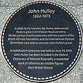 Plaque 4, Hulley statue, Liverpool.jpg