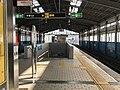 Platform of Osakako Station 4.jpg