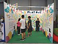Play One booth 20190714a.jpg