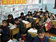 A public school classroom in the western region of Xinjiang.