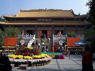 Po Lin Monastery building in Hong Kong, China