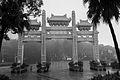 Po Lin Monastery in Ngong Ping, Hong Kong (6993913337).jpg