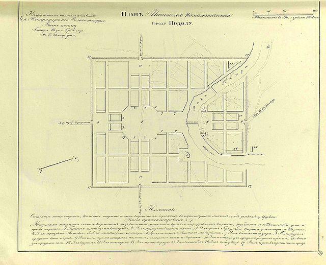 Обложка книги Генеральнаго плана Императорскаго Воспитательнаго дома