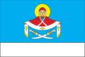 Pokrovskyi rayon prapor.png