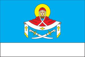 Pokrovske Raion