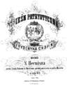 Polish patriotic song 1831.png