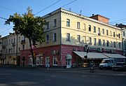 Poltava Lenina Str. 16 Apartments House 03 (YDS 6386).jpg