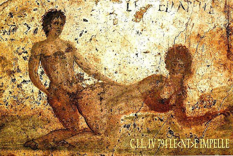 File:Pompeya Erotica2.jpg