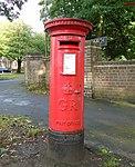 Post box at Springwood Avenue - Mather Avenue.jpg