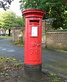 Post box at Springwood Avenue - Mather Avenue.jpg