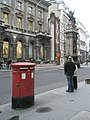 Postbox in The Strand - geograph.org.uk - 1651808.jpg