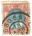 Postzegel-nl-voorbeeld1.jpg