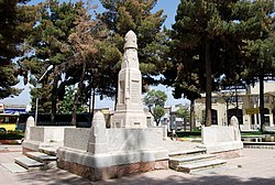 Previous Tomb of Omar Khayyam.jpg