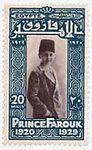 Prince Farouk stamp 1929 - 20 Millims.jpg