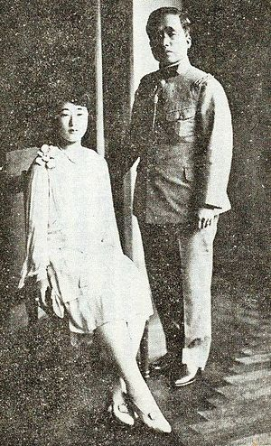 Royal intermarriage - The wedding photo of Crown Prince Yi Un of Korea and Japanese Princess Masako of Nashimoto