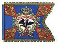Prussian standard.jpg