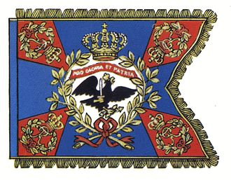 Royal Prussian Army of the Napoleonic Wars - A standard of the Prussian Army used before 1807