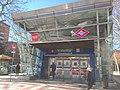 Puerta de metro sur, Parque Europa (Fuenlabrada).jpg