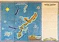 Punchbowl Mural - Okinawa (8214983179).jpg