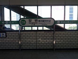 Gangbyeon station - Image: Q488101 Gangbyeon A01