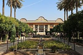 Qavam House, Shiraz 02