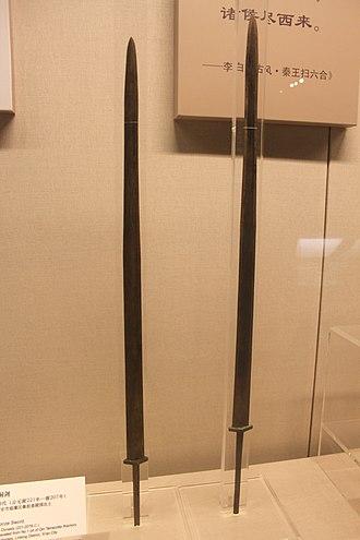 Chinese swords - Qin bronze jians.