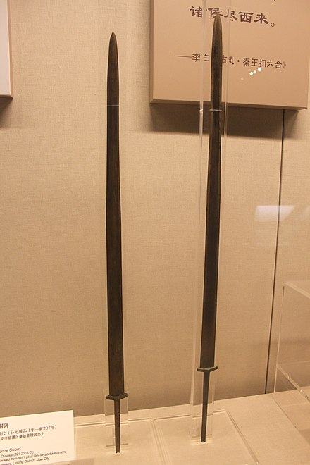 Chinese swords - Wikiwand