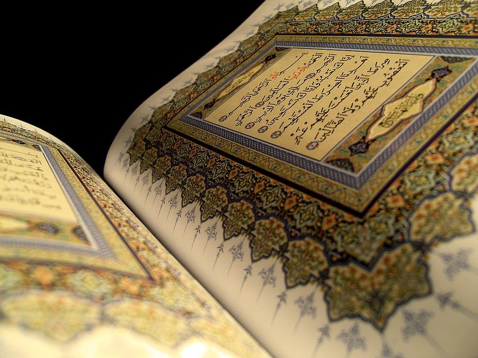 Quran, Tunisia