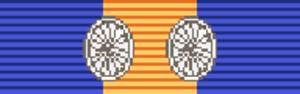 Reserve Force Decoration
