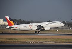 A Philippine Airlines A320 With The 75 Livery