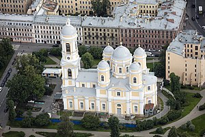 St. Vladimir's Cathedral (St. Petersburg) - Aerial view of St. Vladimir's Cathedral (2016)