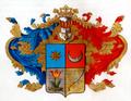 RU COA Krukov II,46.png