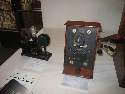 Radio receiver 08.jpg