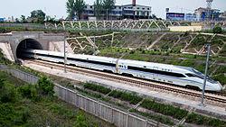Railway Tunnel in Jiansan Rd. Jianyang, Chengdu-Chongqing Intercity Railway.jpg