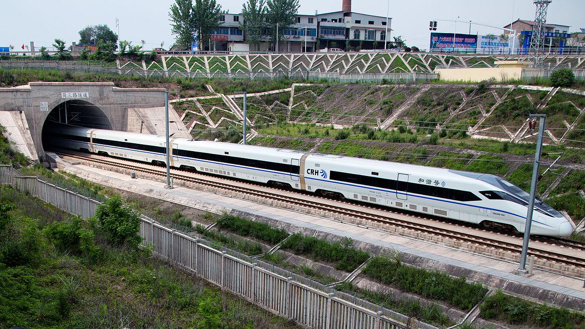 Междугородная железная дорога Чунцин — Чэнду